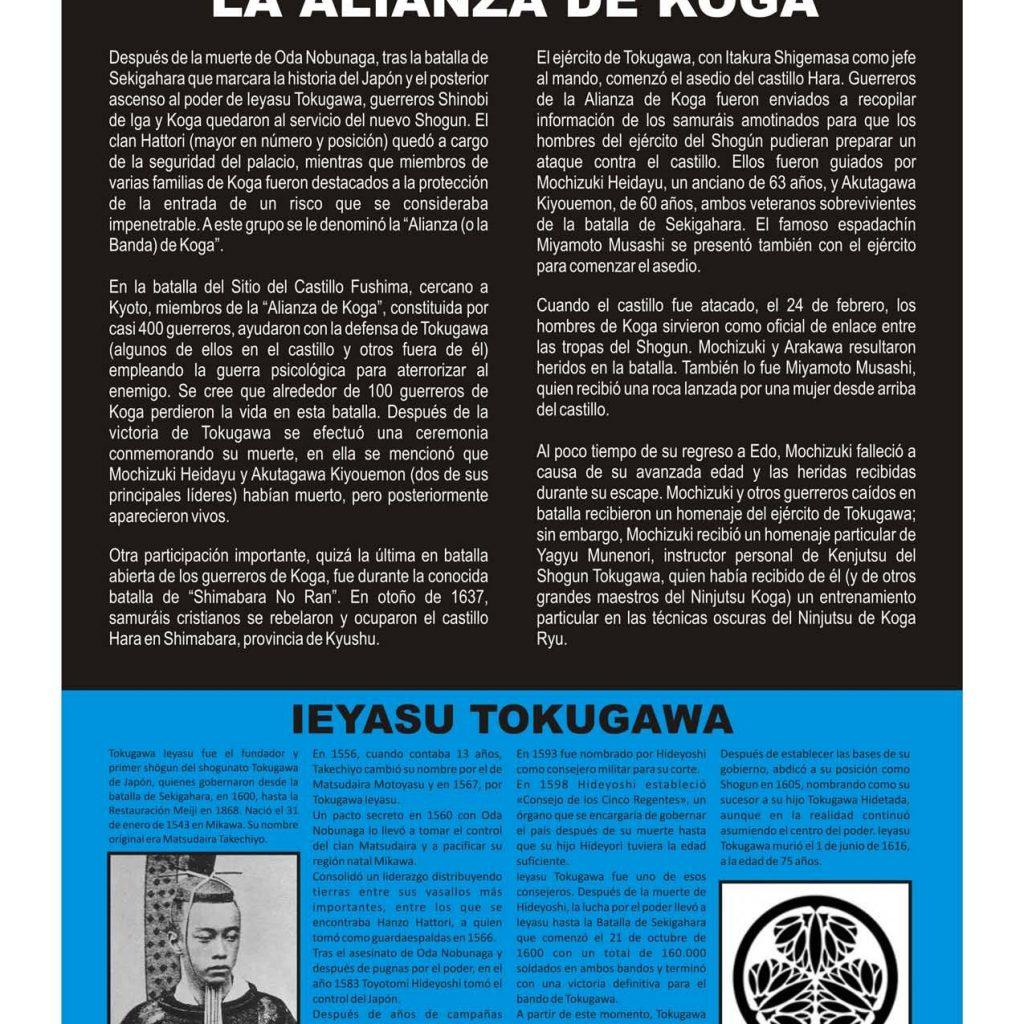 Dux Ryu Magazine 09 Page 010