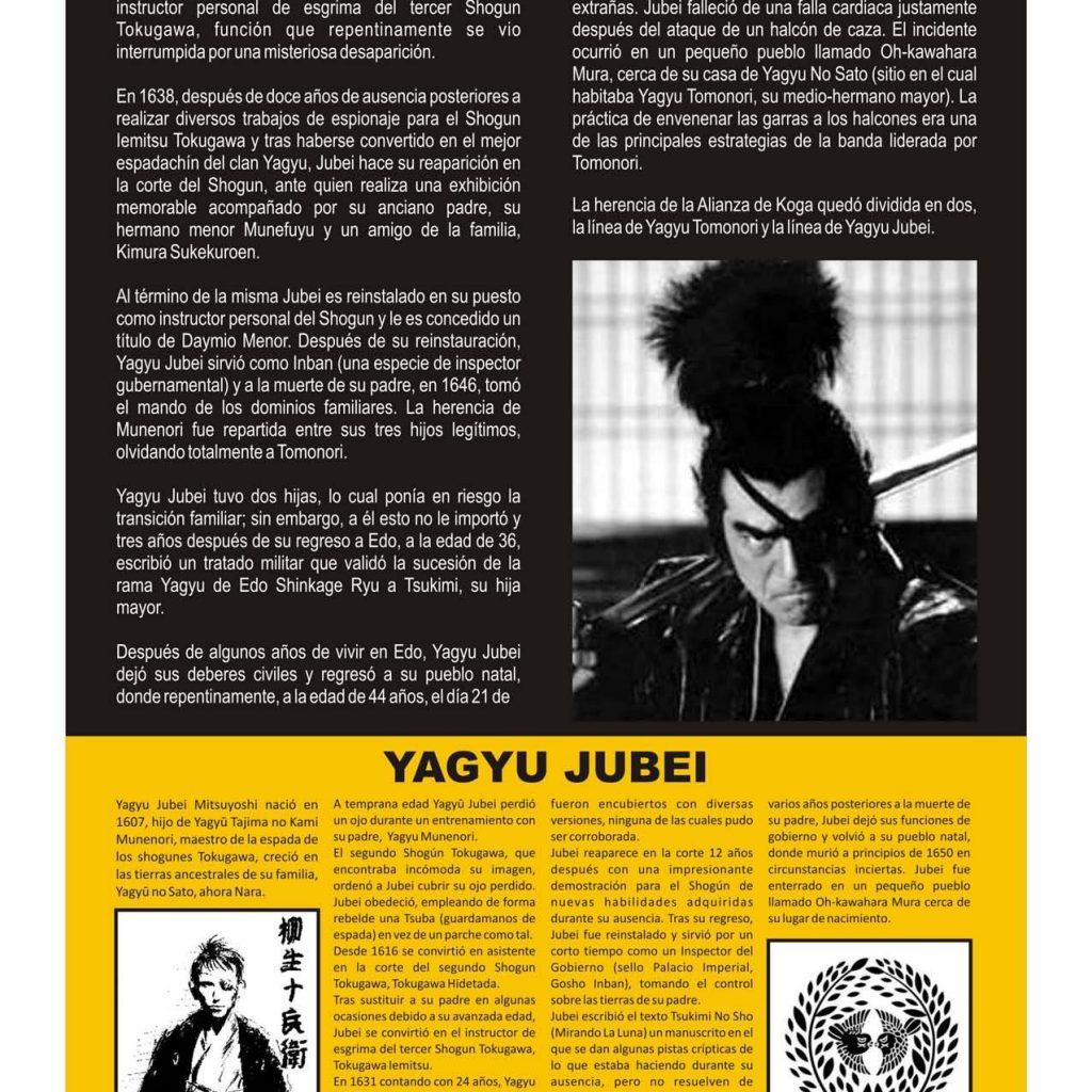 Dux Ryu Magazine 09 Page 012