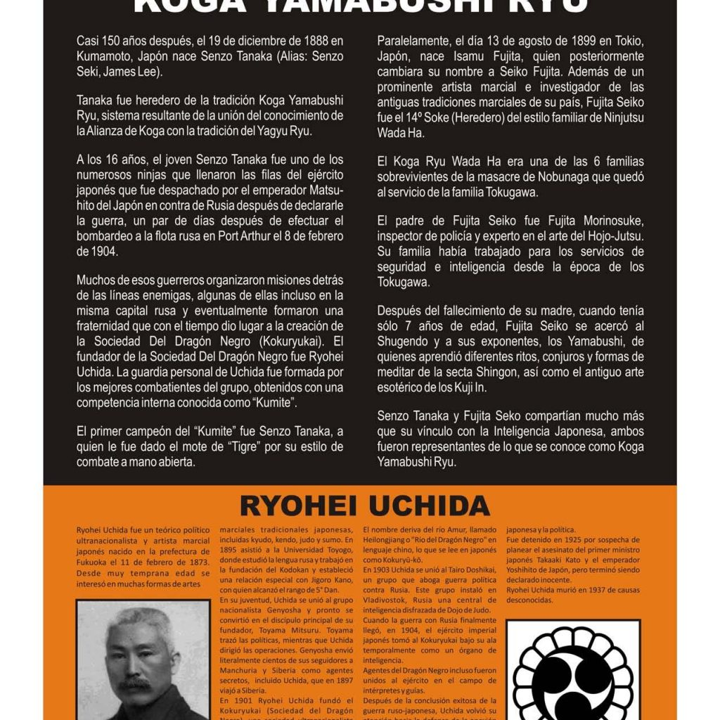 Dux Ryu Magazine 09 Page 013