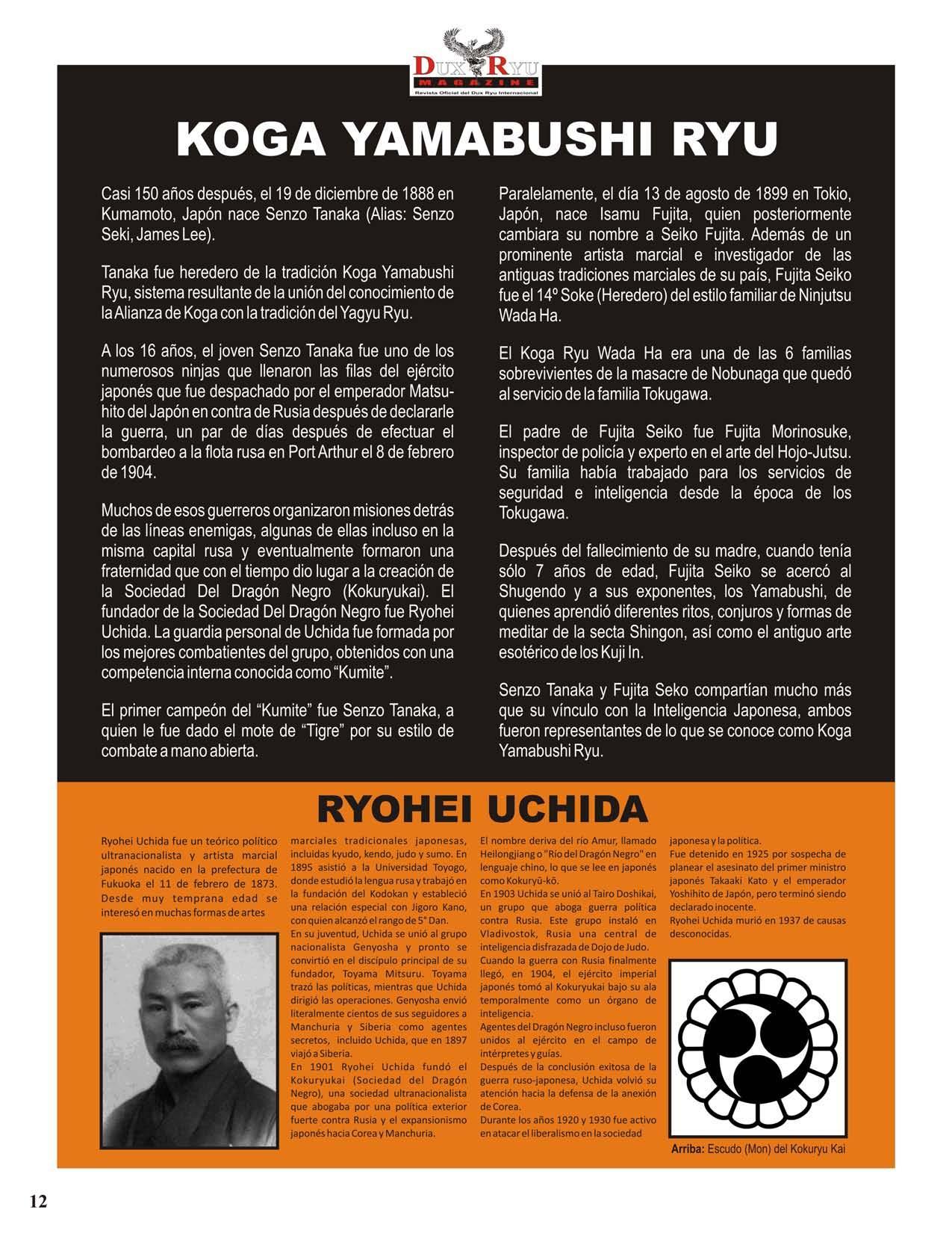dux-ryu-magazine-09-page-013