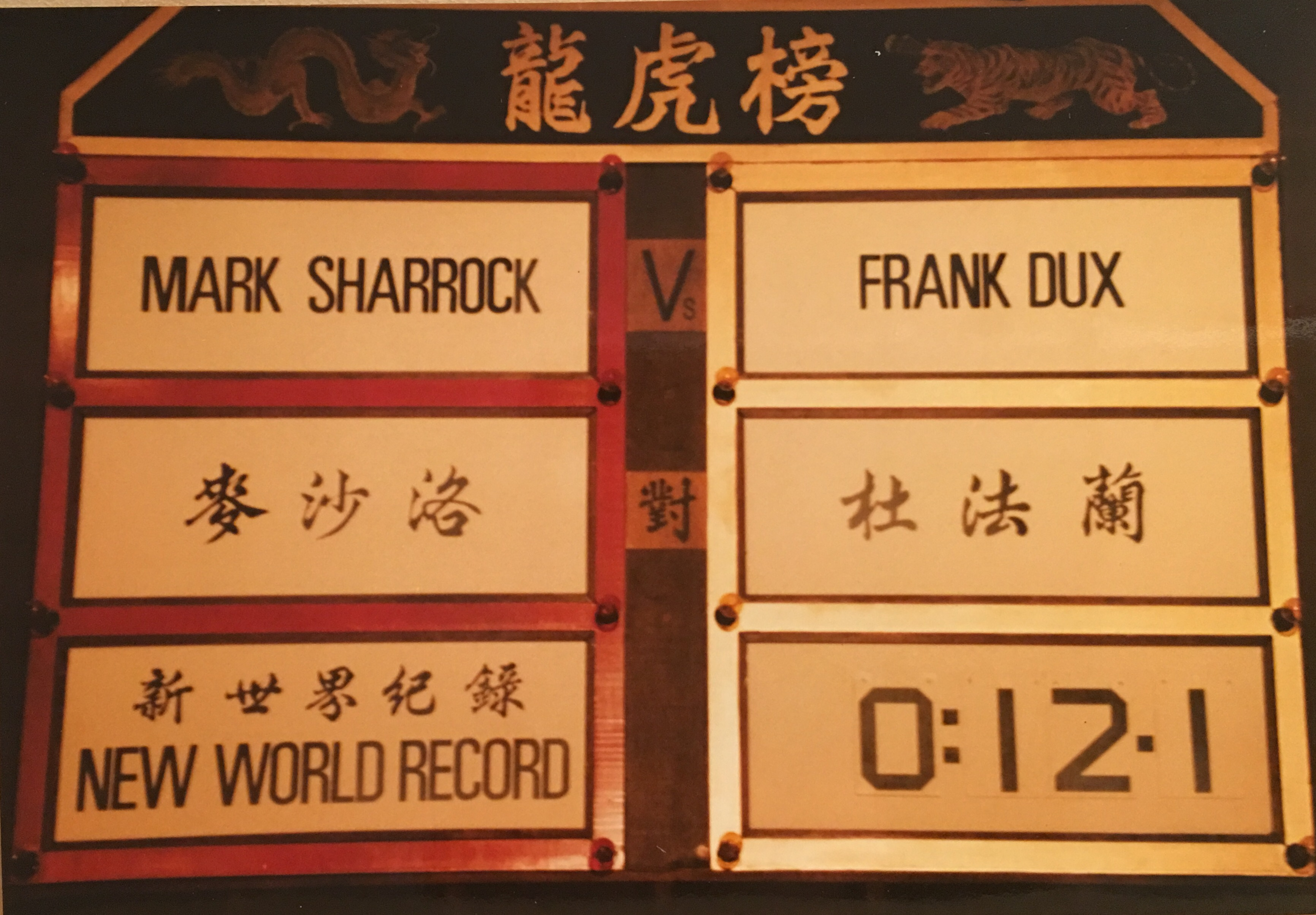 Titles & World Records