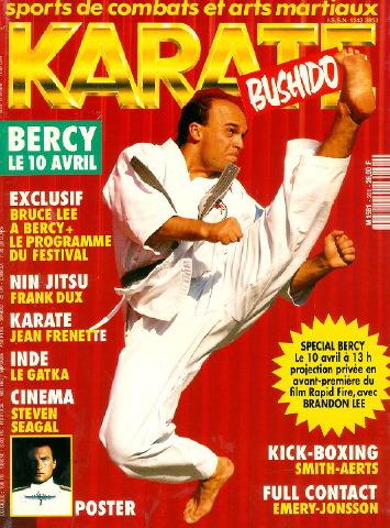karatebushido